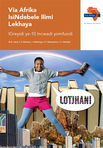 Via Afrika isiNdebele Home Language Grade 10 Learner's Book