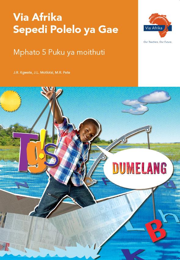 Via Afrika Sepedi Home Language Grade 5 Learner's Book