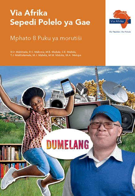 Via Afrika Sepedi Home Language Grade 8 Teacher's Guide