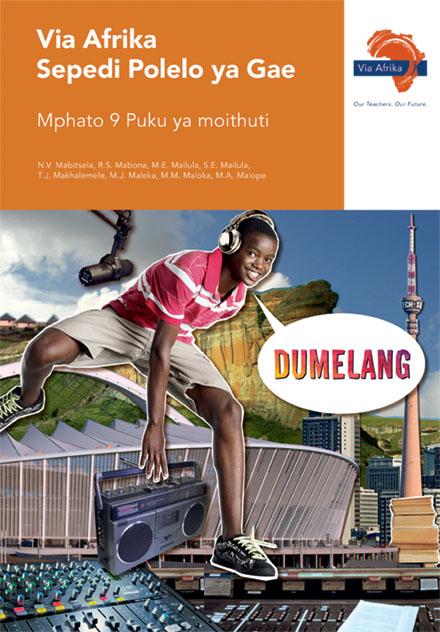 Via Afrika Sepedi Home Language Grade 9 Learner's Book