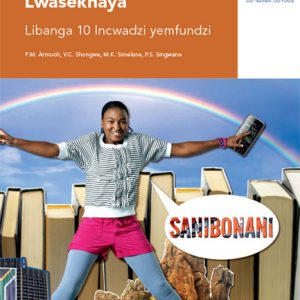 Via Afrika Siswati Home Language Grade 10 Learner's Book