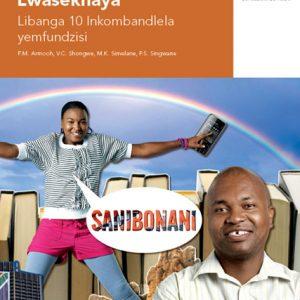 Via Afrika Siswati Home Language Grade 10 Teacher's Guide