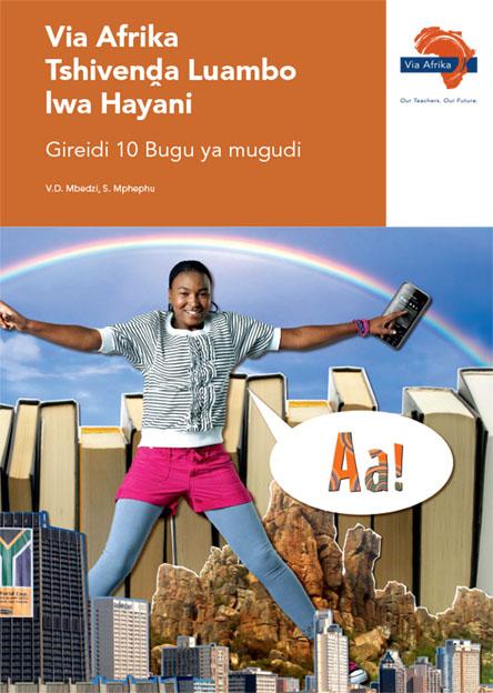 Via Afrika Tshivenḓa Home Language Grade 10 Learner's Book