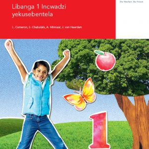 Via Afrika Siswati Mathematics Grade 1 Workbook