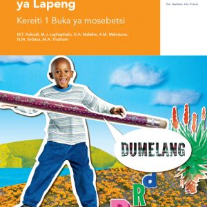 Via Afrika Sesotho Home Language Grade 1 Workbook