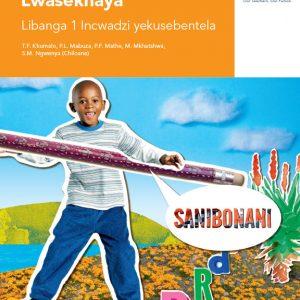 Via Afrika Siswati Home Language Grade 1 Workbook