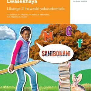 Via Afrika Siswati Home Language Grade 2 Workbook