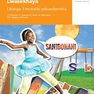 Via Afrika Siswati Home Language Grade 3 Workbook