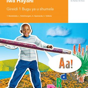 Via Afrika Tshivenḓa Home Language Grade 1 Workbook