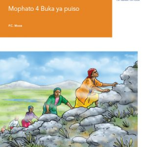 Via Afrika Setswana Home Language Grade 4 Reader