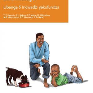 Via Afrika Siswati Home Language Grade 5 Reader