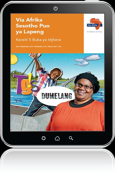 eBook (ePDF): Via Afrika Sesotho Home Language Grade 5 Teacher's Guide