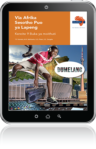 eBook (ePDF): Via Afrika Sesotho Home Language Grade 9 Learner's Book